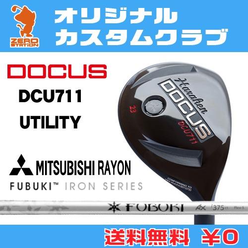 ドゥーカス DCU711 ユーティリティDOCUS DCU711 UTILITYFUBUKI AX カーボンシャフトオリジナルカスタム
