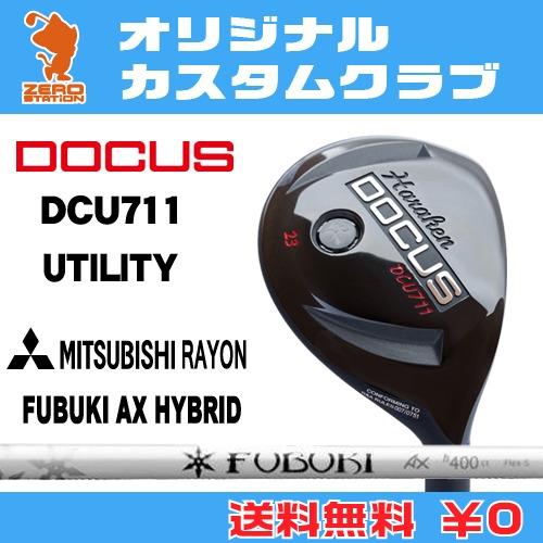 ドゥーカス DCU711 ユーティリティDOCUS DCU711 UTILITYFUBUKI AX HYBRID カーボンシャフトオリジナルカスタム