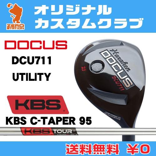 ドゥーカス DCU711 ユーティリティDOCUS DCU711 UTILITYKBS TOUR C-Taper95 スチールシャフトオリジナルカスタム