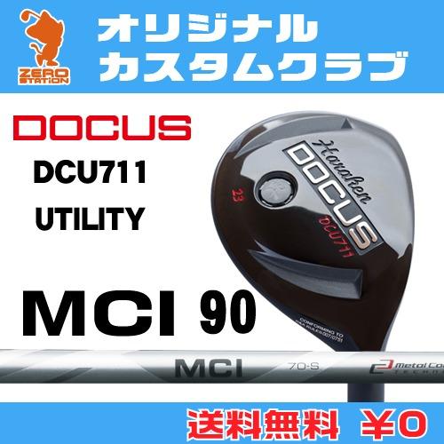 ドゥーカス DCU711 ユーティリティDOCUS DCU711 UTILITYMCI 90 カーボンシャフトオリジナルカスタム