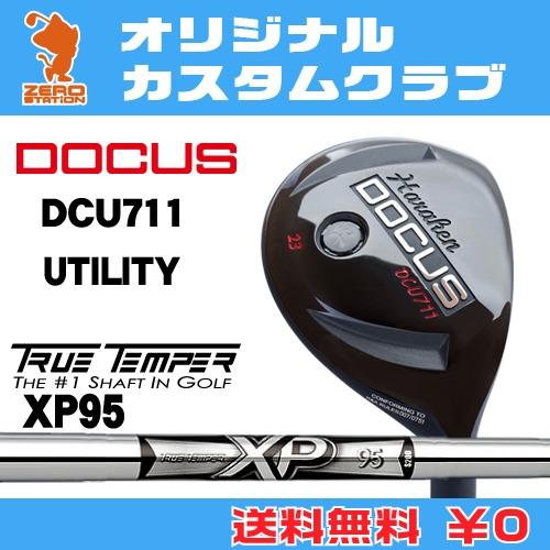 ドゥーカス DCU711 ユーティリティDOCUS DCU711 UTILITYXP95 スチールシャフトオリジナルカスタム
