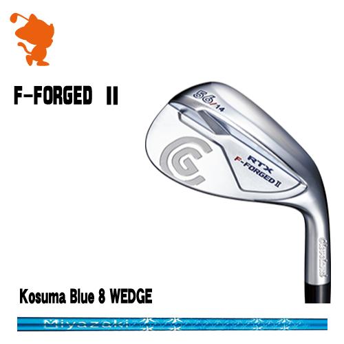 クリーブランド RTX F フォージド2 ウェッジCleveland RTX F-FORGED2 WEDGEKosuma Blue 8 WEDGE カーボンシャフトメーカーカスタム 日本正規品