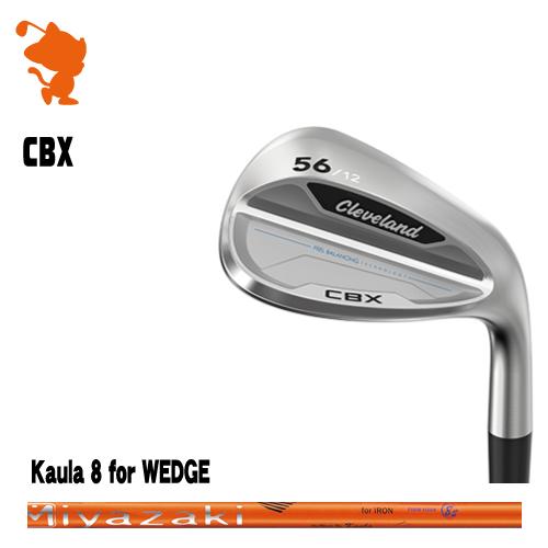 クリーブランド CBX ウェッジCleveland CBX WEDGEKaula 8 WEGDE カーボンシャフトメーカーカスタム 日本正規品