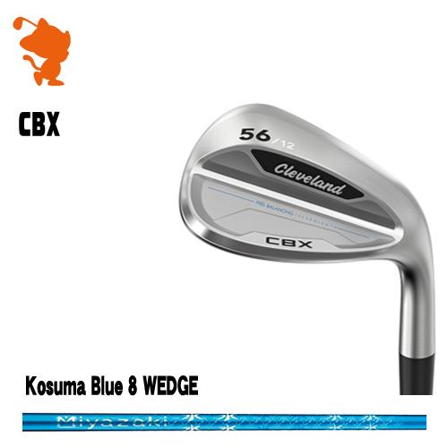 クリーブランド CBX ウェッジCleveland CBX WEDGEKosuma Blue 8 WEDGE カーボンシャフトメーカーカスタム 日本正規品