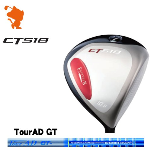 フォーティーン CT518 ドライバーFOURTEEN CT518 DRIVERTourAD GT カーボンシャフトメーカーカスタム 日本正規品