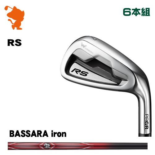 最新作の プロギア 日本モデル 2018年 RS アイアンPRGR 18 RS IRON IRON 6本組BASSARA iron iron カーボンシャフトメーカーカスタム 日本モデル, LuLu Garden:8611c837 --- ullstroms.se