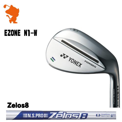 ヨネックス N1-W ウェッジYONEX N1-W WEDGENSPRO Zelos8 スチールシャフトメーカーカスタム 日本モデル