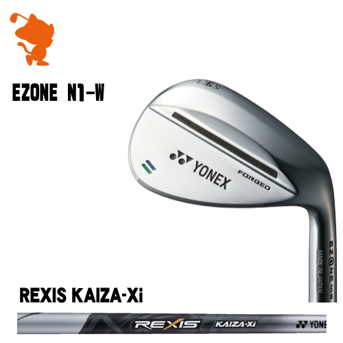 ヨネックス N1-W ウェッジYONEX N1-W WEDGEREXIS KAIZA-Xi カーボンシャフトメーカーカスタム 日本モデル