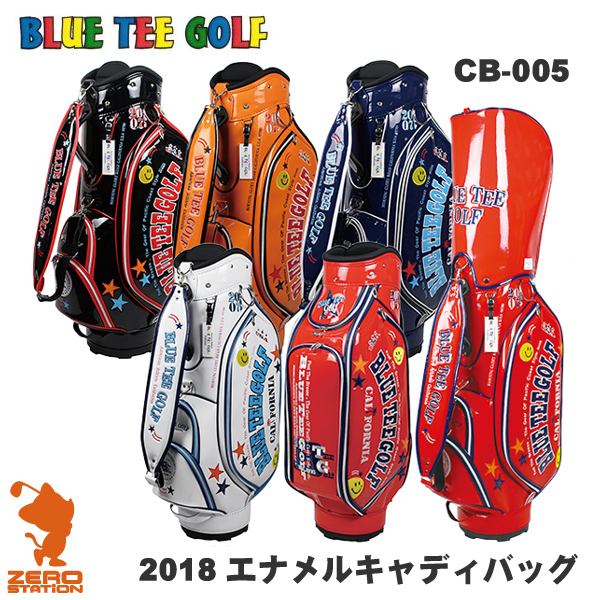 《あす楽》BLUE TEE GOLF ブルーティーゴルフ CB-005 エナメルキャディバッグ 9型 46インチ対応 2018年モデル:ゴルフショップ ゼロステーション