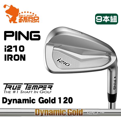 ピン i210 アイアンPING i210 IRON 9本組Dynamic Gold 120 スチールシャフトメーカーカスタム 日本正規品