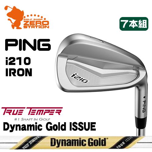 ピン i210 アイアンPING i210 IRON 7本組Dynamic Gold TOUR ISSUE スチールシャフトメーカーカスタム 日本正規品