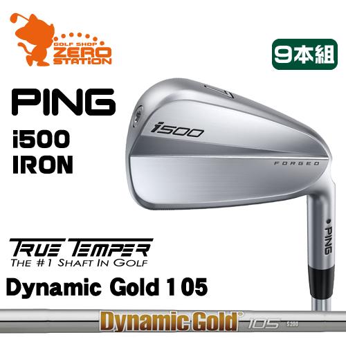 ピン i500 アイアンPING i500 IRON 9本組Dynamic Gold 105 スチールシャフトメーカーカスタム 日本正規品