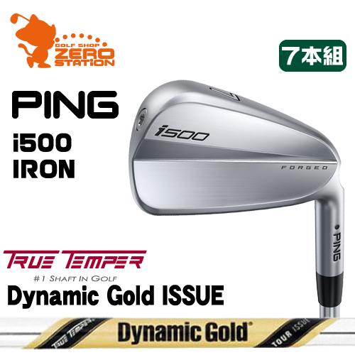 ピン i500 アイアンPING i500 IRON 7本組Dynamic Gold TOUR ISSUE スチールシャフトメーカーカスタム 日本正規品