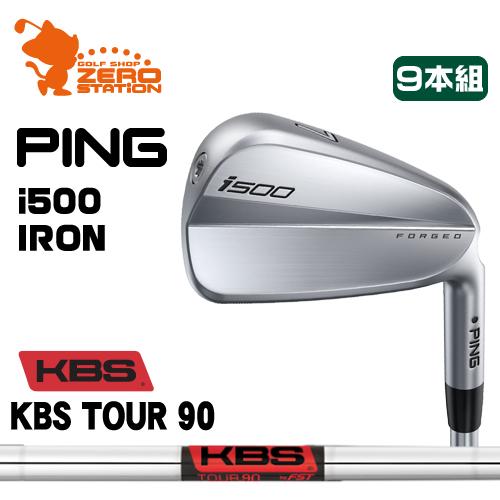 ピン i500 アイアンPING i500 IRON 9本組KBS TOUR 90 スチールシャフトメーカーカスタム 日本正規品