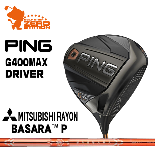 ピン G400 MAX ドライバーPING G400 MAX DRIVERBASSARA P カーボンシャフトメーカーカスタム 日本正規品