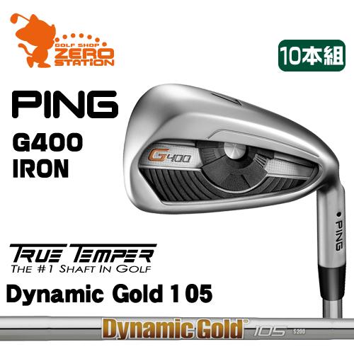 ピン G400 アイアンPING G400 IRON 10本組Dynamic Gold 105 スチールシャフトメーカーカスタム 日本正規品