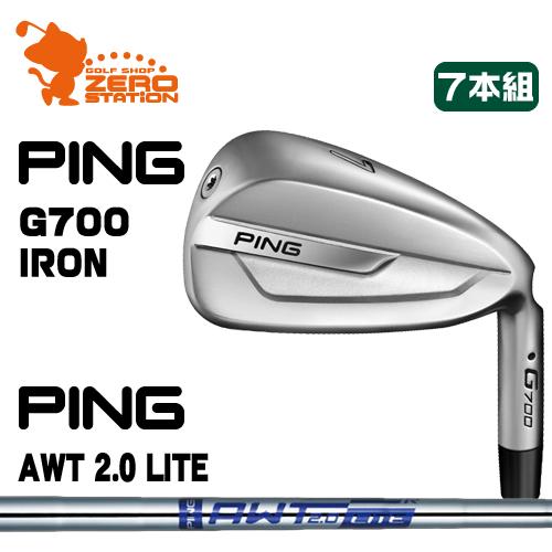 ピン G700 アイアンPING G700 IRON 7本組AWT 2.0 LITE スチールシャフトメーカーカスタム 日本正規品