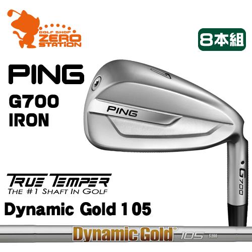 ピン G700 アイアンPING G700 IRON 8本組Dynamic Gold 105 スチールシャフトメーカーカスタム 日本正規品
