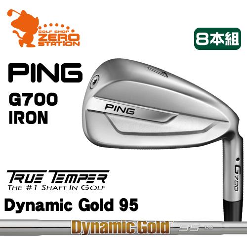 ピン G700 アイアンPING G700 IRON 8本組Dynamic Gold 95 スチールシャフトメーカーカスタム 日本正規品
