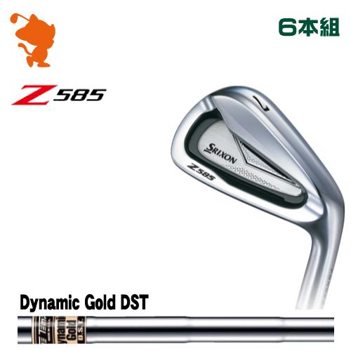 ダンロップ スリクソン Z585 アイアンDUNLOP SRIXON Z585 IRON 6本組Dynamic Gold DST スチールシャフトメーカーカスタム 日本正規品