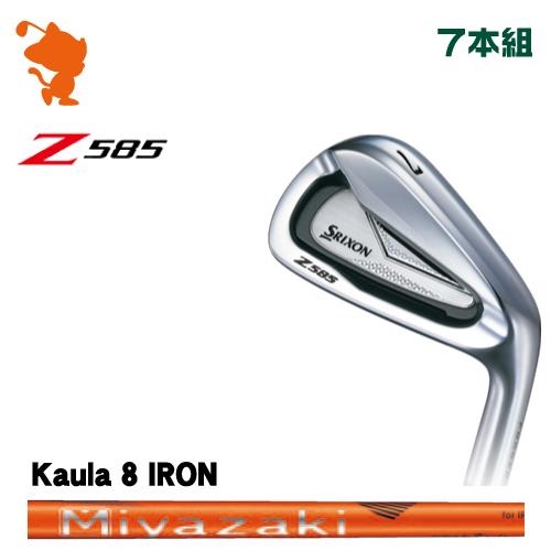 ダンロップ スリクソン Z585 アイアンDUNLOP SRIXON Z585 IRON 7本組Kaula 8 for IRON カーボンシャフトメーカーカスタム 日本正規品