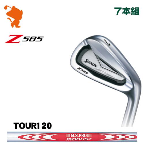 ダンロップ スリクソン Z585 アイアンDUNLOP SRIXON Z585 IRON 7本組NSPRO MODUS3 TOUR120 スチールシャフトメーカーカスタム 日本正規品