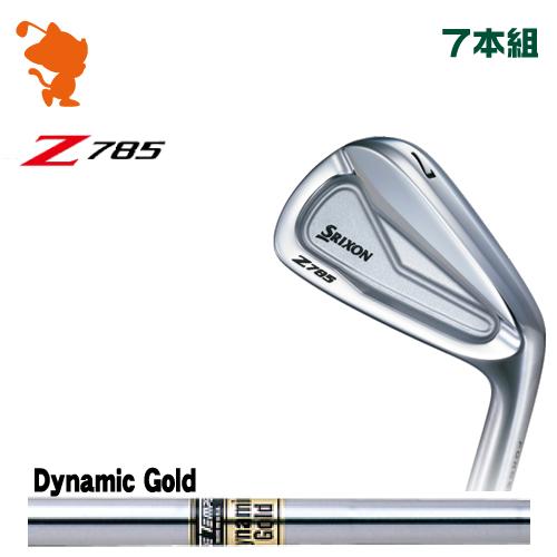 ダンロップ スリクソン Z785 アイアンDUNLOP SRIXON Z785 IRON 7本組Dynamic Gold スチールシャフトメーカーカスタム 日本正規品