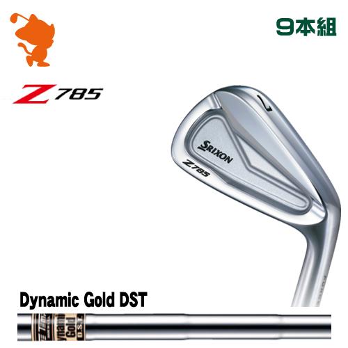 ダンロップ スリクソン Z785 アイアンDUNLOP SRIXON Z785 IRON 9本組Dynamic Gold DST スチールシャフトメーカーカスタム 日本正規品
