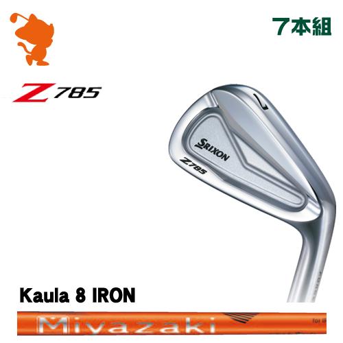 ダンロップ スリクソン Z785 アイアンDUNLOP SRIXON Z785 IRON 7本組Kaula 8 for IRON カーボンシャフトメーカーカスタム 日本モデル