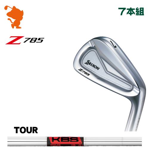 ダンロップ スリクソン Z785 アイアンDUNLOP SRIXON Z785 IRON 7本組KBS TOUR スチールシャフトメーカーカスタム 日本正規品