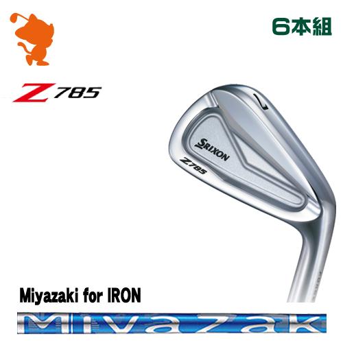 ダンロップ スリクソン Z785 アイアンDUNLOP SRIXON Z785 IRON 6本組Miyazaki for IRON カーボンシャフトメーカーカスタム 日本正規品