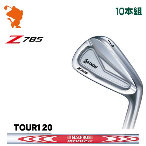 ダンロップ スリクソン Z785 アイアンDUNLOP SRIXON Z785 IRON 10本組NSPRO MODUS3 TOUR120 スチールシャフトメーカーカスタム 日本正規品