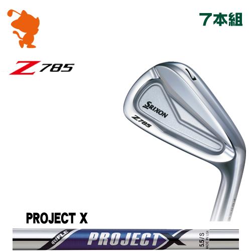 ダンロップ スリクソン Z785 アイアンDUNLOP SRIXON Z785 IRON 7本組PROJECT X スチールシャフトメーカーカスタム 日本正規品