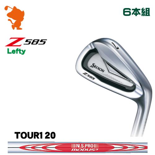 ダンロップ スリクソン Z585 レフティ アイアンDUNLOP SRIXON Z585 Lefty IRON 6本組NSPRO MODUS3 TOUR120 スチールシャフトメーカーカスタム 日本正規品
