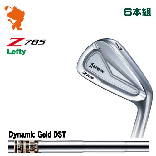 ダンロップ スリクソン Z785 レフティ アイアンDUNLOP SRIXON Z785 Lefty IRON 6本組Dynamic Gold DST スチールシャフトメーカーカスタム 日本正規品