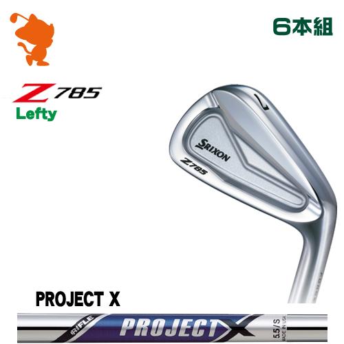 ダンロップ スリクソン Z785 レフティ アイアンDUNLOP SRIXON Z785 Lefty IRON 6本組PROJECT X スチールシャフトメーカーカスタム 日本正規品