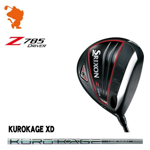 ダンロップ スリクソン Z785 ドライバーDUNLOP SRIXON Z785 DRIVERKUROKAGE XD カーボンシャフトメーカーカスタム 日本正規品