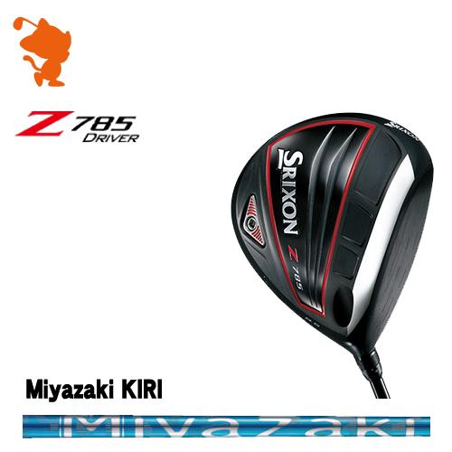 ダンロップ スリクソン Z785 ドライバーDUNLOP SRIXON Z785 DRIVERMiyazaki KIRI カーボンシャフトメーカーカスタム 日本正規品