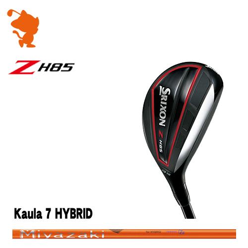 ダンロップ ハイブリッドDUNLOP Z Z HYBRID カーボンシャフトメーカーカスタム SRIXON H85 HYBRIDKaula for 7 スリクソン 日本正規品 H85