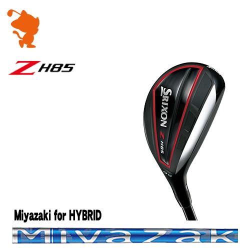 ダンロップ スリクソン Z H85 ハイブリッドDUNLOP SRIXON Z H85 HYBRIDMiyazaki for HYBRID カーボンシャフトメーカーカスタム 日本正規品