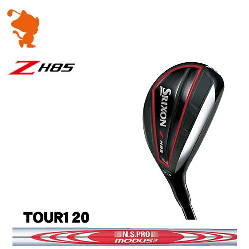ダンロップ スリクソン Z H85 ハイブリッドDUNLOP SRIXON Z H85 HYBRIDNSPRO MODUS3 TOUR120 スチールシャフトメーカーカスタム 日本正規品