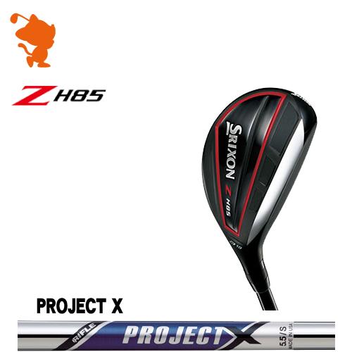 ダンロップ スリクソン Z H85 ハイブリッドDUNLOP SRIXON Z H85 HYBRIDPROJECT X スチールシャフトメーカーカスタム 日本正規品