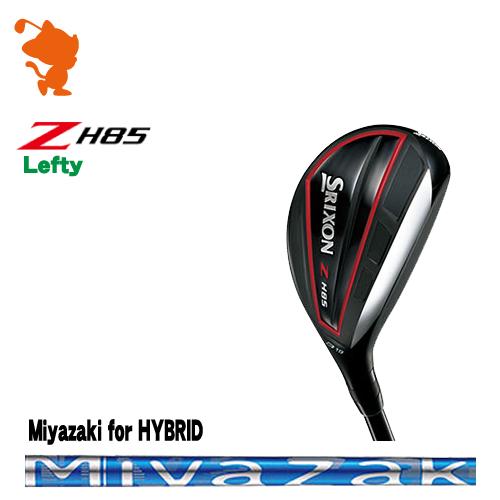 ダンロップ スリクソン Z H85 レフティ ハイブリッドDUNLOP SRIXON Z H85 Lefty HYBRIDMiyazaki for HYBRID カーボンシャフトメーカーカスタム 日本正規品