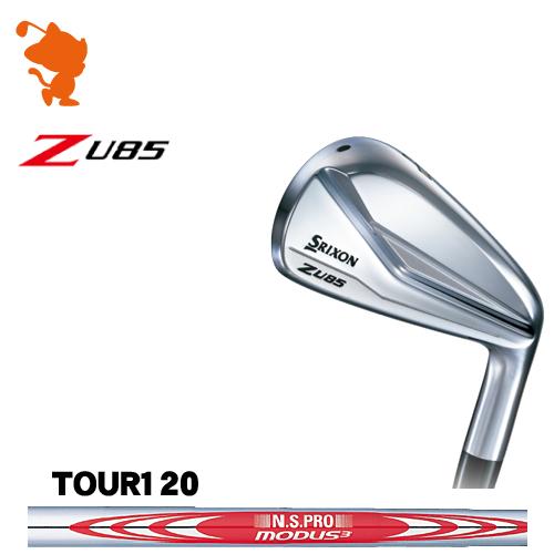 ダンロップ スリクソン Z U85 ユーティリティDUNLOP SRIXON Z U85 UTILITYNSPRO MODUS3 TOUR120 スチールシャフトメーカーカスタム 日本正規品