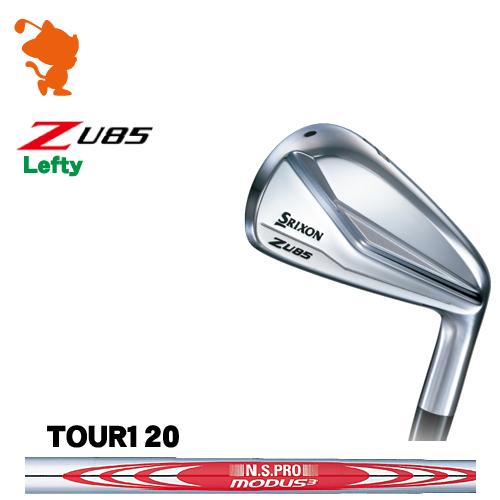 ダンロップ スリクソン Z U85 レフティ ユーティリティDUNLOP SRIXON Z U85 Lefty UTILITYNSPRO MODUS3 TOUR120 スチールシャフトメーカーカスタム 日本正規品