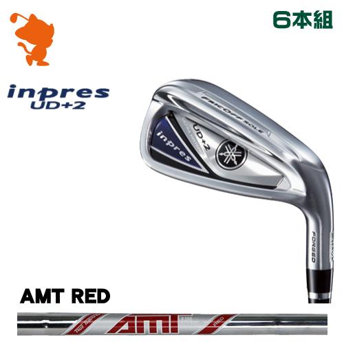 ヤマハ 19 インプレス UD+2 アイアンYAMAHA 19 inpres UD+2 IRON 6本組AMT RED スチールシャフトメーカーカスタム 日本モデル