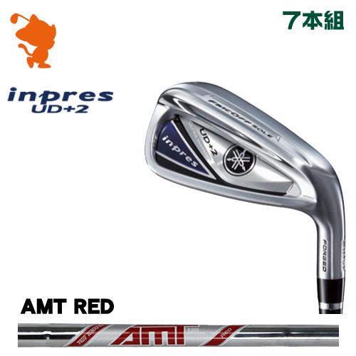 ヤマハ 19 インプレス UD+2 アイアンYAMAHA 19 inpres UD+2 IRON 7本組AMT RED スチールシャフトメーカーカスタム 日本正規品
