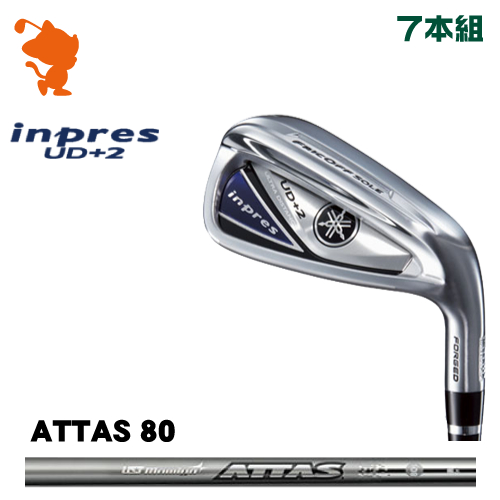 ヤマハ 19 インプレス UD+2 アイアンYAMAHA 19 inpres UD+2 IRON 7本組ATTAS IRON 115 アッタスメーカーカスタム 日本モデル