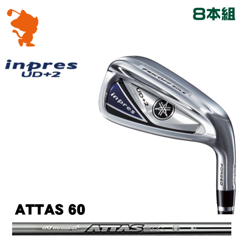 ヤマハ 19 インプレス UD+2 アイアンYAMAHA 19 inpres UD+2 IRON 8本組ATTAS IRON 60 アッタスメーカーカスタム 日本モデル