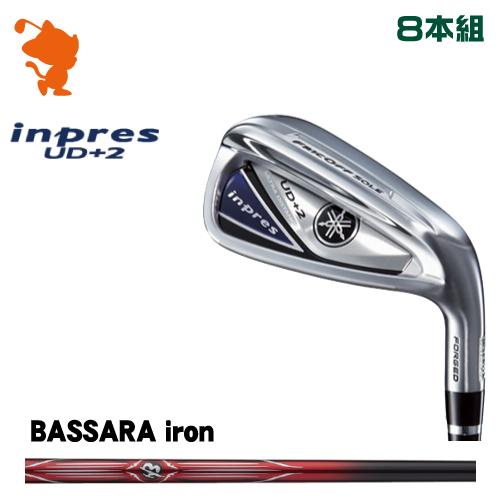 ヤマハ 19 インプレス UD+2 アイアンYAMAHA 19 inpres UD+2 IRON 8本組BASSARA iron カーボンシャフトメーカーカスタム 日本モデル